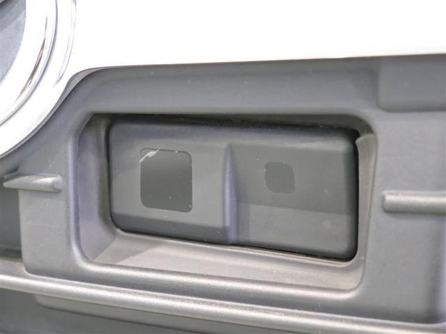 G SA ナビゲーション ETC バックモニター 衝突被害軽減システム アイドリングストップ機能付き ロングラン保証12カ月付き(19枚目)