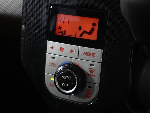 G S 衝突被害軽減ブレーキ ペダル踏み間違い加速抑制 1年間走行距離無制限保証付 アイドリングストップ 両側電動スライドドア LEDヘッドライト スマートキー ワンオーナー クルーズコントロール(14枚目)