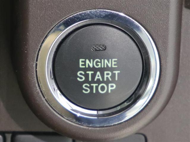 G S 衝突被害軽減ブレーキ ペダル踏み間違い加速抑制 1年間走行距離無制限保証付 アイドリングストップ 両側電動スライドドア LEDヘッドライト スマートキー ワンオーナー クルーズコントロール(17枚目)