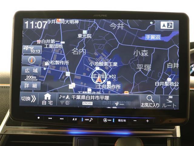 ハイブリッドG クエロ LEDヘッドランプ フルセグナビゲーション バックカメラ フロントカメラ 両側パワースライドドア ドライブレコーダー スマートキー ワンオーナー ETC 12カ月間走行距離無制限保証付(14枚目)