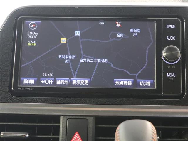 G クエロ 予防安全装備 LEDヘッドランプ フルセグナビゲーション バックカメラ ドライブレコーダー 両側パワースライドドア 7人乗り ワンオーナー アイドリングストップ 12カ月間走行距離無制限保証付(14枚目)