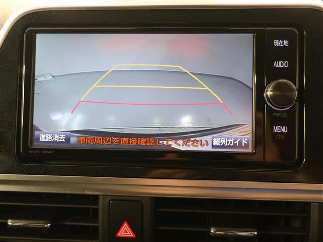 G クエロ 予防安全装備 LEDヘッドランプ フルセグナビゲーション バックカメラ ドライブレコーダー 両側パワースライドドア 7人乗り ワンオーナー アイドリングストップ 12カ月間走行距離無制限保証付(15枚目)