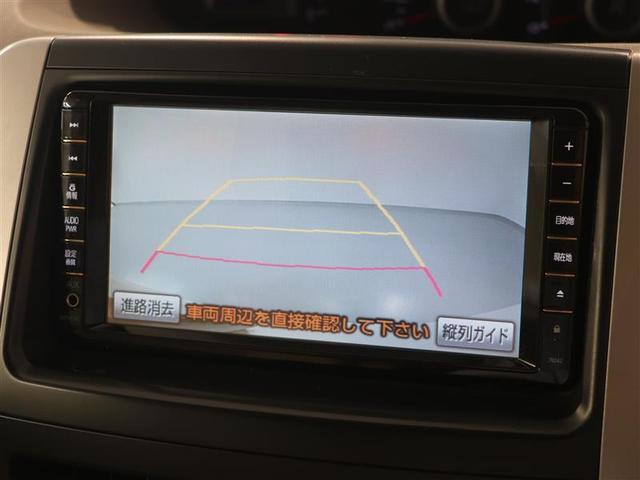 S Gエディション フルセグナビゲーション バックカメラ ETC スマートキー イモビライザー 両側パワースライドドア HIDヘッドランプ ワンオーナー CD再生 DVD再生 12カ月間走行距離無制限保証付(17枚目)