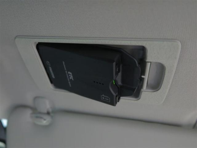 20Sツーリング ナビ バックカメラ ETC 安全装置(16枚目)
