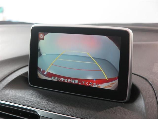 20Sツーリング ナビ バックカメラ ETC 安全装置(17枚目)