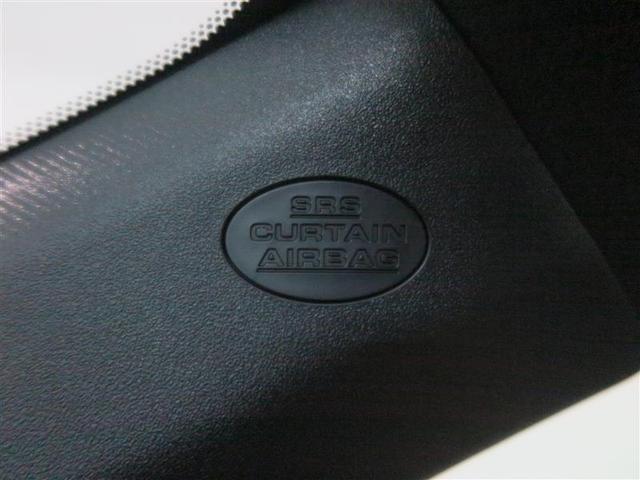 ハイブリッドG ダブルバイビー ナビ バックカメラ 安全装置(17枚目)