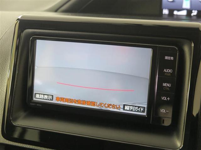 ハイブリッドX ディライトプラス ナビ バックカメラ(17枚目)