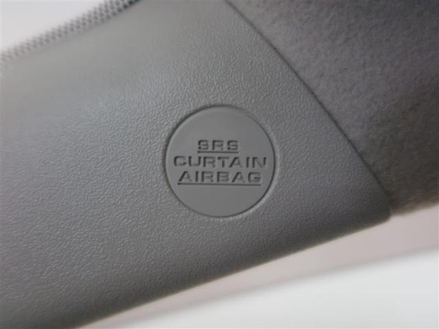 1.5G Lパッケージ ナビ バックカメラ ETC(19枚目)