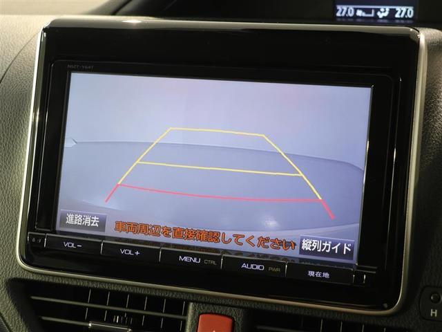 X ディライトプラス 衝突回避支援パッケージ メモリナビ フルセグTV CD・DVD再生 バックモニター LEDヘッドランプ スマートキー アイドリングストップ 点検整備記録簿 12か月間走行距離無制限保証付(17枚目)