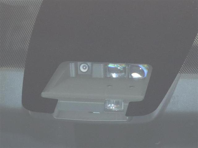 X ディライトプラス 衝突回避支援パッケージ メモリナビ フルセグTV CD・DVD再生 バックモニター LEDヘッドランプ スマートキー アイドリングストップ 点検整備記録簿 12か月間走行距離無制限保証付(19枚目)