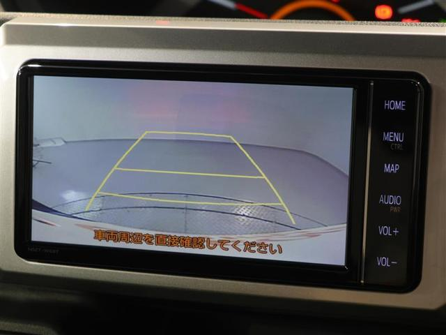 L SAIII 衝突回避支援パッケージ メモリーナビ フルセグTV CD・DVD再生 ETC バックカメラ ドライブレコーダー アイドリングストップ LEDライト 両側電動スライドドア 12か月間走行距離無制限保証付(16枚目)