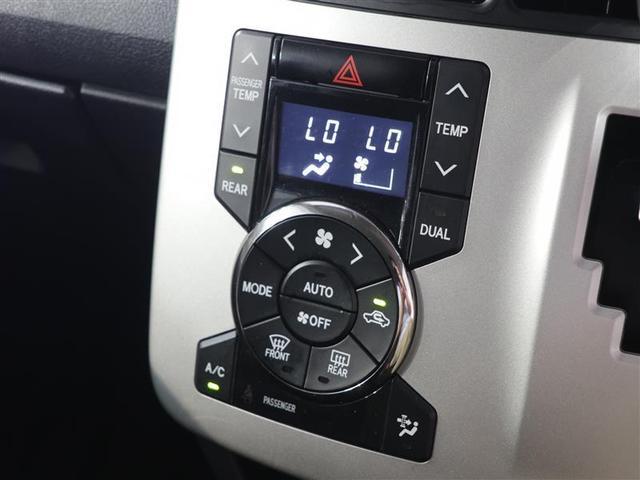 X スマートエディション HDDナビ フルセグTV CD・DVD再生 バックモニター HIDヘッドランプ スマートキー ワンオーナー 点検整備記録簿 両側電動スライドドア オートライト 12か月間走行距離無制限保証付(15枚目)