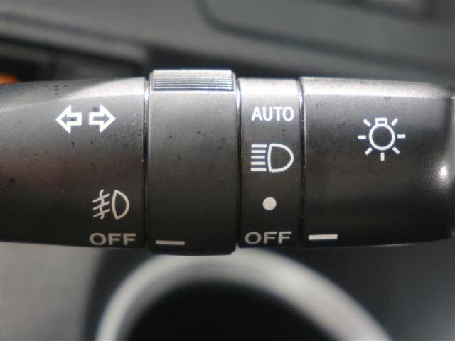 G 衝突回避支援パッケージ 7人乗 両側電動スライドドア ETC LEDヘッドライト スマートキー オートエアコン デュアルエアバック 取扱説明書 整備手帳 ワンオーナー 12か月間走行距離無制限保証付(14枚目)
