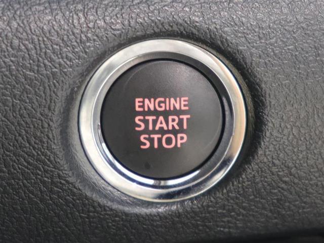 G 衝突回避支援パッケージ 7人乗 両側電動スライドドア ETC LEDヘッドライト スマートキー オートエアコン デュアルエアバック 取扱説明書 整備手帳 ワンオーナー 12か月間走行距離無制限保証付(15枚目)