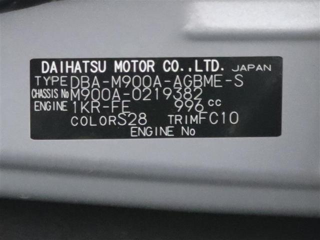 X S 衝突回避支援パッケージ 踏み間違い加速抑制 SDナビ CD再生 ワンセグTV バックモニター 助手席側電動スライドドア スマートキー マニュアルエアコン ワンオーナー 12か月間走行距離無制限保証付(7枚目)