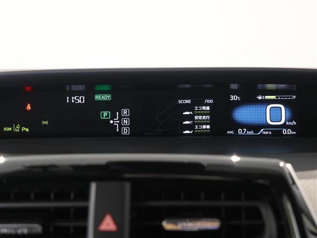 Aプレミアム ツーリングセレクション 衝突回避支援パッケージ メモリーナビ フルセグTV CD・DVD再生 ETC バックモニター ドライブレコーダー LEDヘッドランプ スマートキー ワンオーナー 12か月間走行距離無制限保証付(13枚目)
