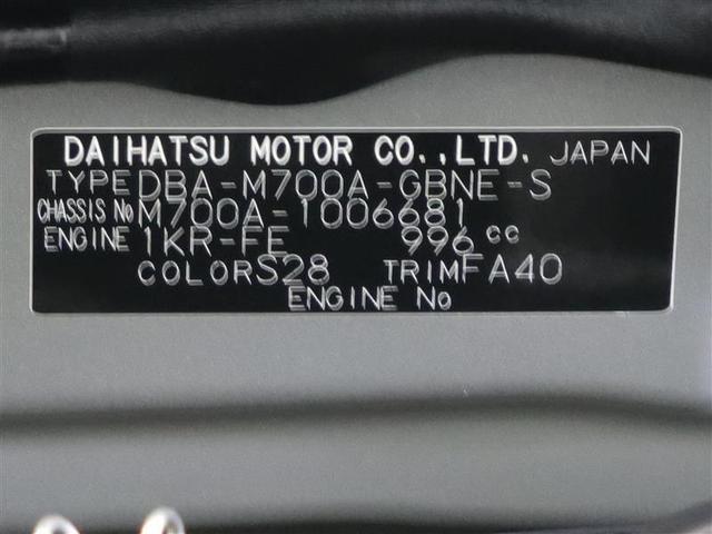 X S 衝突回避支援パッケージ メモリーナビ フルセグTV CD・DVD再生 バックモニター ドライブレコーダー アイドリングストップ ワンオーナー ステアリングスイッチ 12か月間走行距離無制限保証付(7枚目)