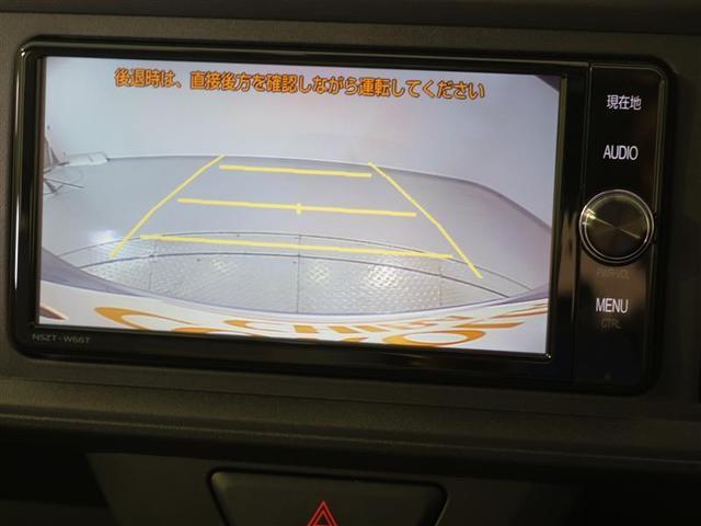 X S 衝突回避支援パッケージ メモリーナビ フルセグTV CD・DVD再生 バックモニター ドライブレコーダー アイドリングストップ ワンオーナー ステアリングスイッチ 12か月間走行距離無制限保証付(12枚目)