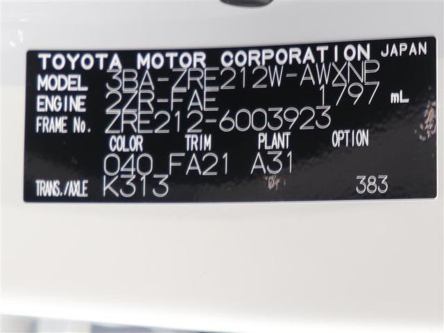 G-X ディスプレイオーディオ ナビ ETC ドライブレコーダー LEDヘッドライト クルーズコントロール サイドエアバック スマートキー 取扱説明書 整備手帳 ワンオーナー 12か月間走行距離無制限保証付(8枚目)