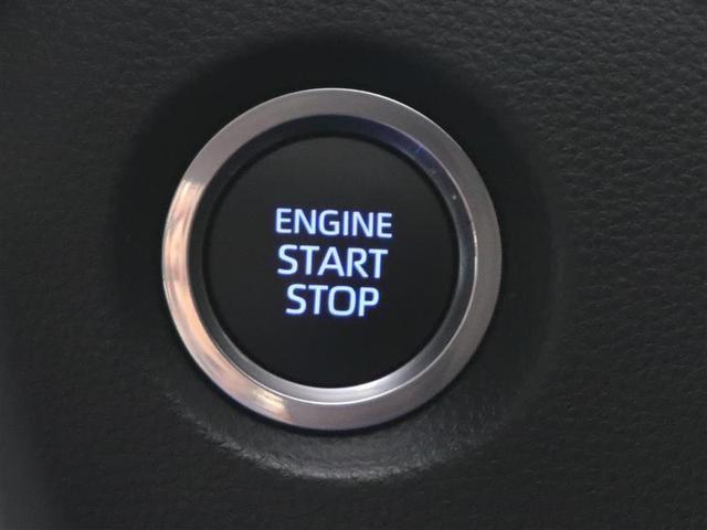 G-X ディスプレイオーディオ ナビ ETC ドライブレコーダー LEDヘッドライト クルーズコントロール サイドエアバック スマートキー 取扱説明書 整備手帳 ワンオーナー 12か月間走行距離無制限保証付(15枚目)