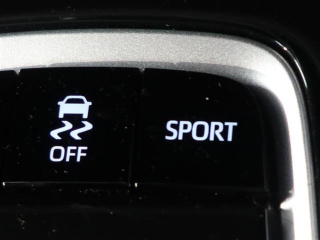 G-X ディスプレイオーディオ ナビ ETC ドライブレコーダー LEDヘッドライト クルーズコントロール サイドエアバック スマートキー 取扱説明書 整備手帳 ワンオーナー 12か月間走行距離無制限保証付(17枚目)
