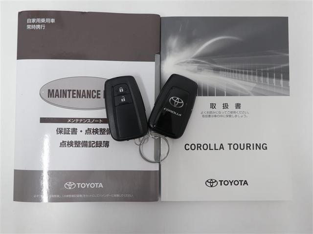 G-X ディスプレイオーディオ ナビ ETC ドライブレコーダー LEDヘッドライト クルーズコントロール サイドエアバック スマートキー 取扱説明書 整備手帳 ワンオーナー 12か月間走行距離無制限保証付(19枚目)