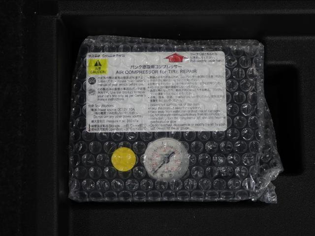 ハイブリッドG クエロ 衝突回避支援パッケージ メモリーナビ フルセグTV CD・DVD再生 ETC バックモニター ドライブレコーダー LEDヘッドランプ ワンオーナー スマートキー 12か月間走行距離無制限保証付(17枚目)