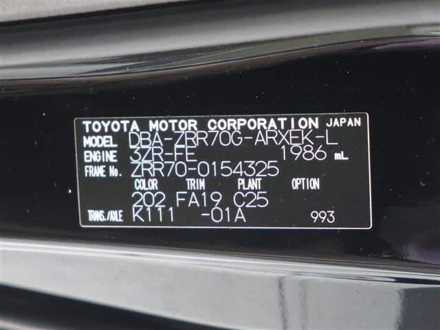 X Lセレクション ワンセグTV メモリーナビ CD・DVD再生 ETC バックモニター HIDヘッドランプ ワンオーナー 片側電動スライドドア アナログメーター 点検整備記録簿 12か月間走行距離無制限保証付(18枚目)