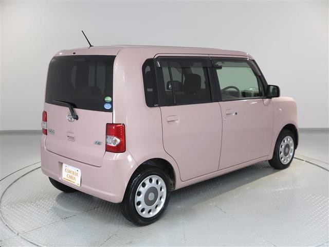 「トヨタ」「ピクシススペース」「コンパクトカー」「千葉県」の中古車5