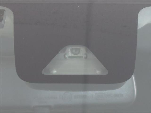 「トヨタ」「パッソ」「コンパクトカー」「千葉県」の中古車19