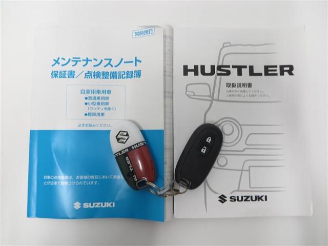 「スズキ」「ハスラー」「コンパクトカー」「千葉県」の中古車20