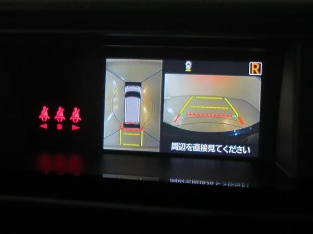 カスタムG-T ナビ バックカメラ 安全装置(15枚目)