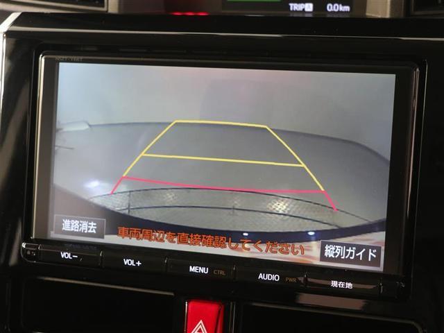 カスタムG S 衝突被害軽減ブレーキ 保証付(1年間走行距離無制限保証) ドライブレコーダー ナビ TVフルセグ バックカメラ CD DVD再生 ETC アイドリングストップ 両側電動スライドドア スマートキー(16枚目)