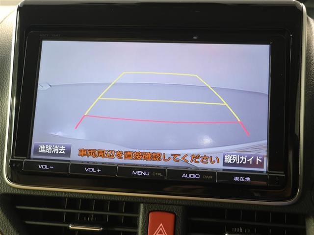 ハイブリッドG メモリーナビ CD DVD再生 衝突被害軽減システム 盗難防止システム ワンオーナー キーレスエントリー ドライブレコーダー 3列シート 12か月走行距離無制限保証(15枚目)