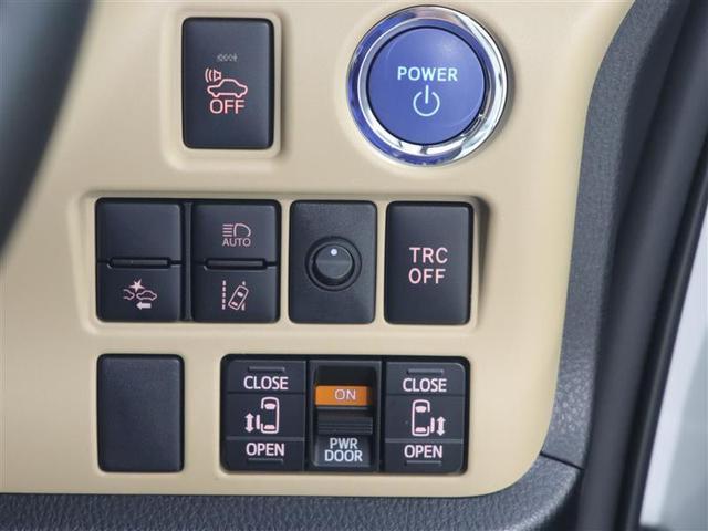 ハイブリッドG メモリーナビ CD DVD再生 衝突被害軽減システム 盗難防止システム ワンオーナー キーレスエントリー ドライブレコーダー 3列シート 12か月走行距離無制限保証(17枚目)