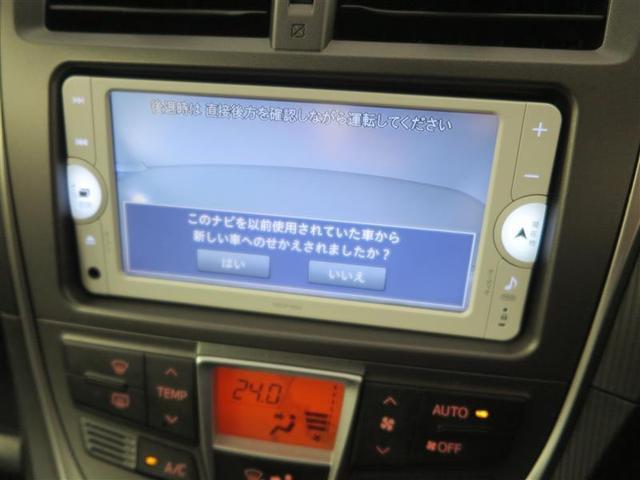 1.3G スマートストップセレクション(17枚目)