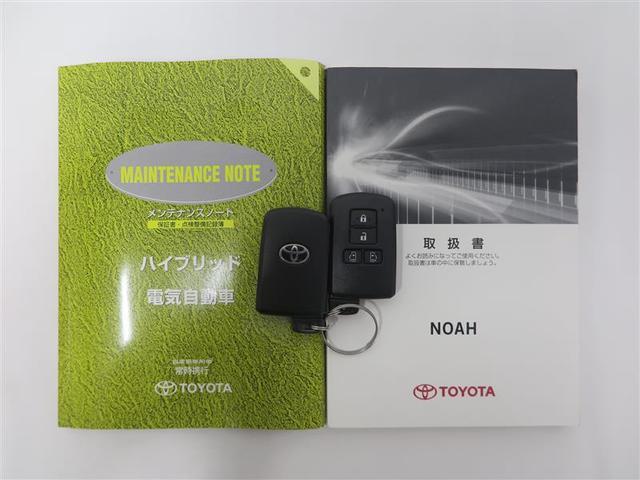 「トヨタ」「ノア」「ミニバン・ワンボックス」「千葉県」の中古車20