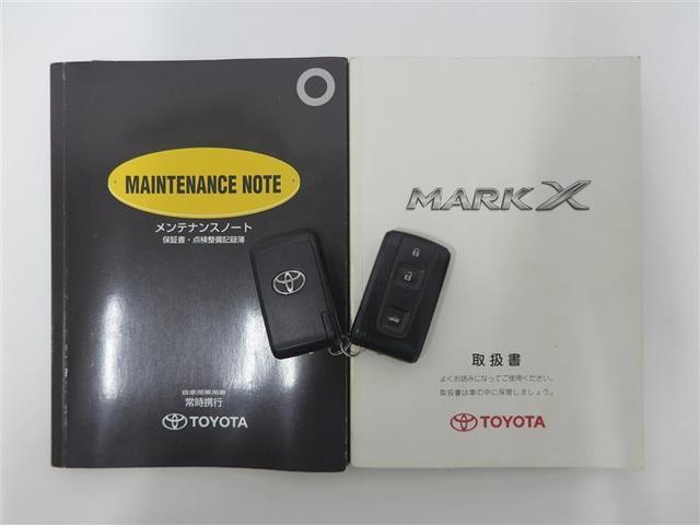 250G Lパッケージ(20枚目)