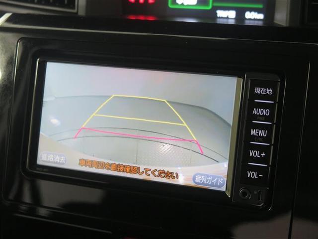 カスタムG S 安全装置 ナビ バックモニター(15枚目)