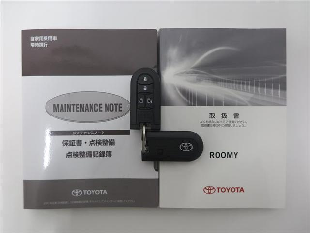カスタムG S 安全装置 ナビ バックモニター(20枚目)