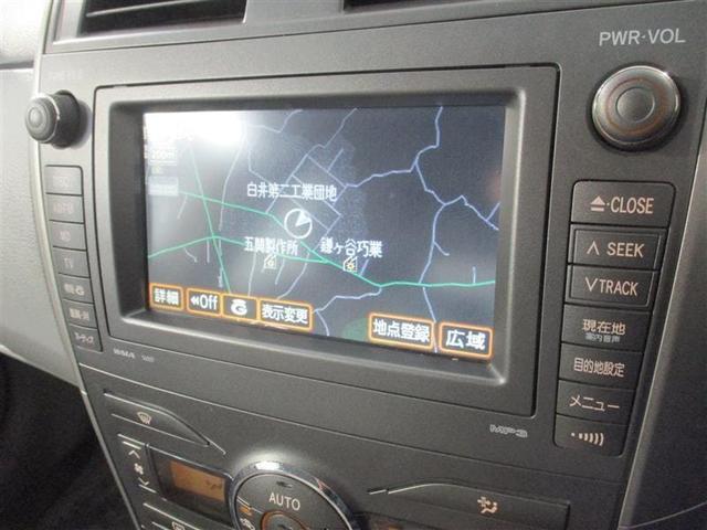 「トヨタ」「カローラアクシオ」「セダン」「千葉県」の中古車15