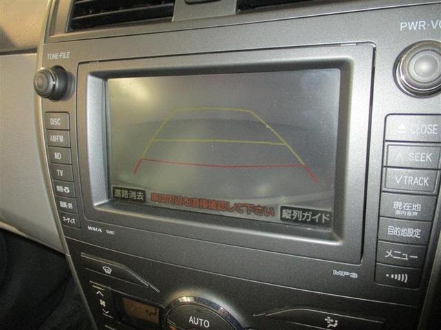 「トヨタ」「カローラアクシオ」「セダン」「千葉県」の中古車16