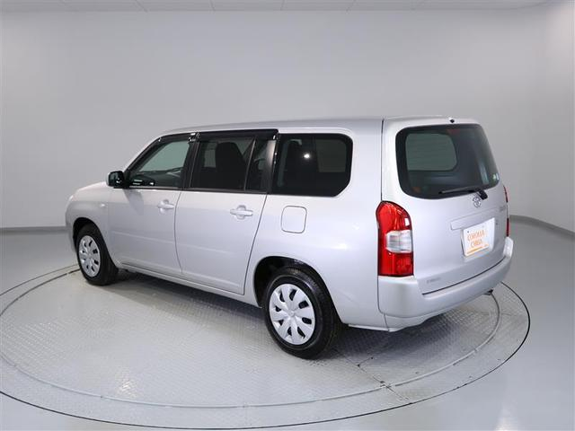「トヨタ」「プロボックス」「ステーションワゴン」「千葉県」の中古車7