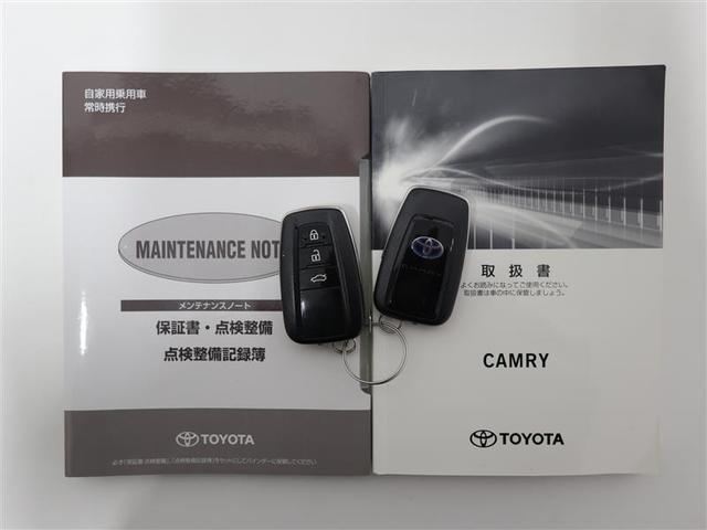 Gレザーパッケージ フルセグメモリーナビ バックカメラ ETC LED スマートキー ドライブレコーダー 安全装置 12カ月無料保証付き(20枚目)