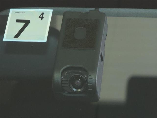 ドライブレコーダー付き