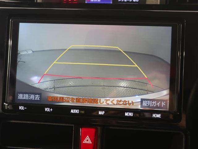 カスタムG ナビ バックモニター アイドリングストップ スマートキー LEDヘッドランプ ワンオーナー ステアリングスイッチ 両側電動スライドドア フルセグテレビ CD DVD再生(15枚目)