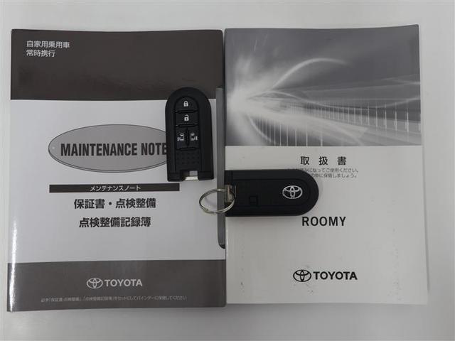 カスタムG ナビ バックモニター アイドリングストップ スマートキー LEDヘッドランプ ワンオーナー ステアリングスイッチ 両側電動スライドドア フルセグテレビ CD DVD再生(20枚目)