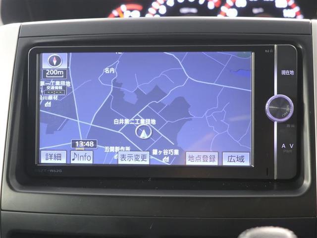 Si ナビ ETC バックモニター 両側電動スライドドア 4WD ワンオーナー スマートキー HIDヘッドランプ ロングラン保証1年付き フルセグテレビ CD DVD再生(14枚目)