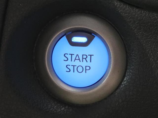 e-パワー X フルセグメモリーナビ・CD・DVD・バックモニター・ETC・ドライブレコーダー・ワンオーナー・スマートキー・LEDヘッドライト・盗難防止システム・衝突被害・取扱説明書・メンテナンスノート・無料保証付き(14枚目)