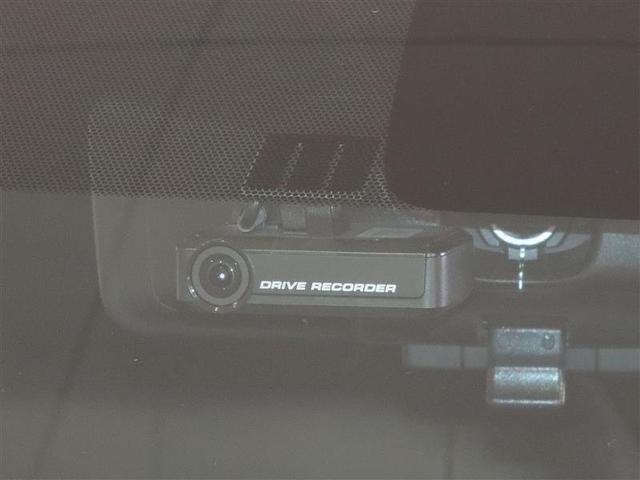e-パワー X フルセグメモリーナビ・CD・DVD・バックモニター・ETC・ドライブレコーダー・ワンオーナー・スマートキー・LEDヘッドライト・盗難防止システム・衝突被害・取扱説明書・メンテナンスノート・無料保証付き(17枚目)